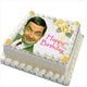 Mr. Bean Photo Cake