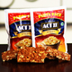 Popcorn with Gachak