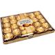 Valentine Ferrero Rocher