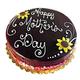 5 Star Cake for Mom